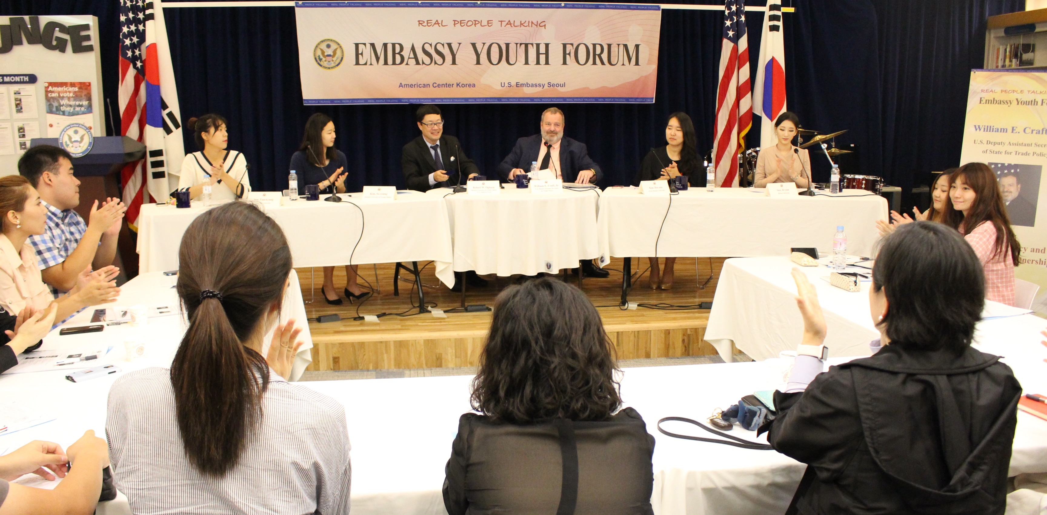 Embassy Youth Forum - Real People Talking with William E. Craft, Jr., U.S. Deputy Assistant Secretary of State for Trade Policy