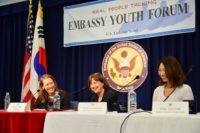 """47th Embassy Youth Forum - Real People Talking with Wendy Cutler, Acting Deputy U.S. Trade Representative on """"Women in Global Leadership"""""""