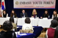 """58th Embassy Youth Forum - Real People Talking with Keri Lowry, U.S. Deputy Assistant Secretary of State for Private Sector Exchanges on """"Global Exchange Programs"""" at the American Center Korea"""