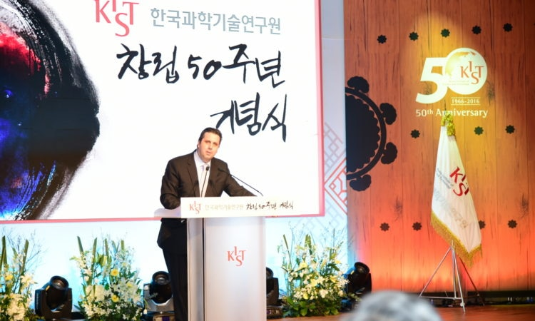 February 4, 2016 - Ambassador Mark Lippert celebrates 50th Anniversary of foundation of Korea Institution of Science and Technology.