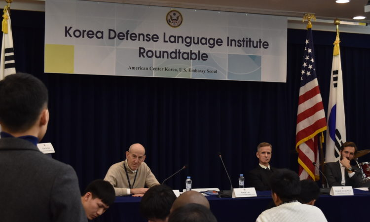 ACK hosts a round table briefing with Korea Defense Language Institute