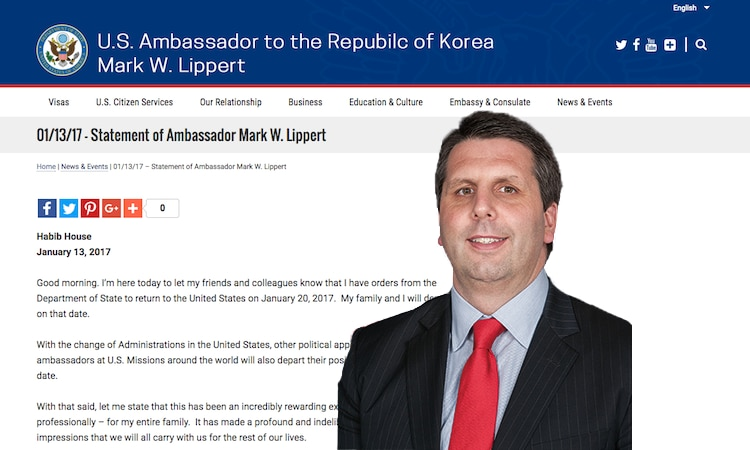 01/13/17 - Statement of Ambassador Mark W. Lippert