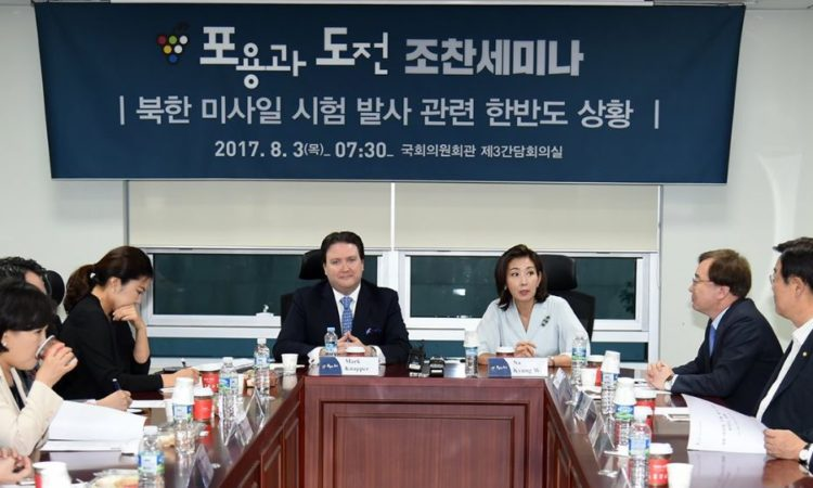 August 2, 2017 - Chargé d' Affaires Marc Knapper attended a breakfast meeting with National Assembly members and underscored the ironclad U.S.-Republic of Korea alliance amid North Korea provocations.